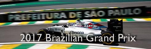 2017 Brazilian GP Preview