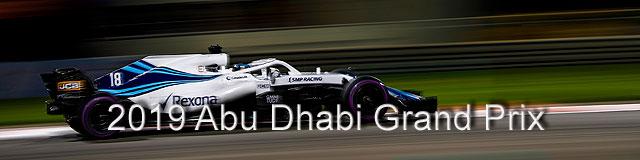 2019 Abu Dhabi GP Preview