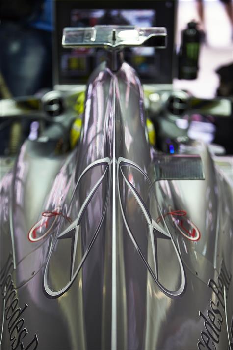 merc engine cover